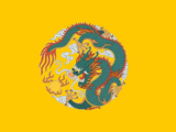 Manchu People's Republic