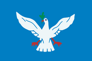 Flag of Salvador