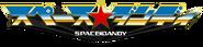 Space Dandy - Logo