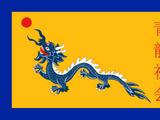 Qinglonghui