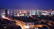 Xining 2008
