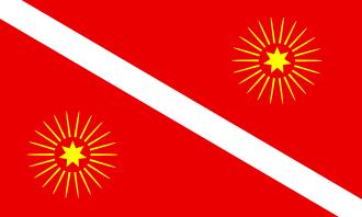 Major Island (State)