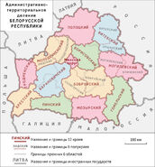 Map of the Krays of Belarus by Hellerick.1116x1200px