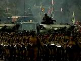 2008 Invasion of Brazil