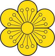 Amazon Lily Imperial Seal