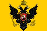 Императорский Штандарт(1825)