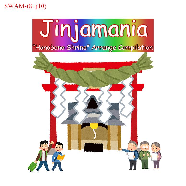 Jinjamania