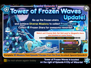 12212015-Tower-Of-Frozen-Waves