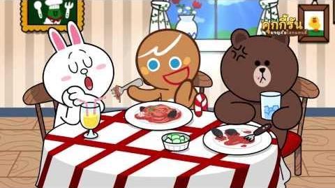 Line Cookie Run Promotion - Thailand