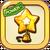 Star Lamp.png