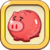 Always Hungry Piggy Bank.png