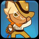 Adventurer Cookie (Kingdom)