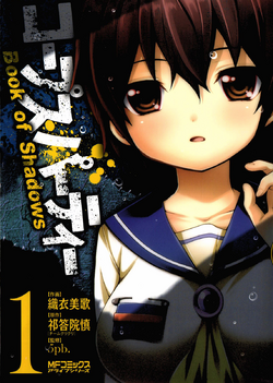 Corpse Party BoS(1).png