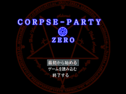 Corpse-Party-Zero.png