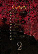 Contents - Book of Shadows 2