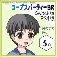 Ryou-BR-countdown