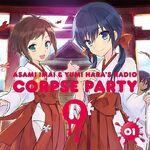 CP-Radio-CD1