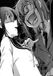 BC-manga-darkened-Naho-Ayumi