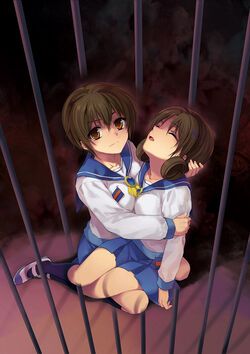 Corpse Party-Book of Shadows.jpg