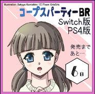 Yuki-BR-countdown