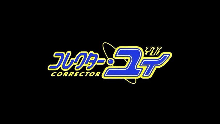 Corrector Yui Logo.jpg
