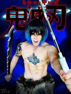 Oliver Rogue as Inosuke Cosplay 3