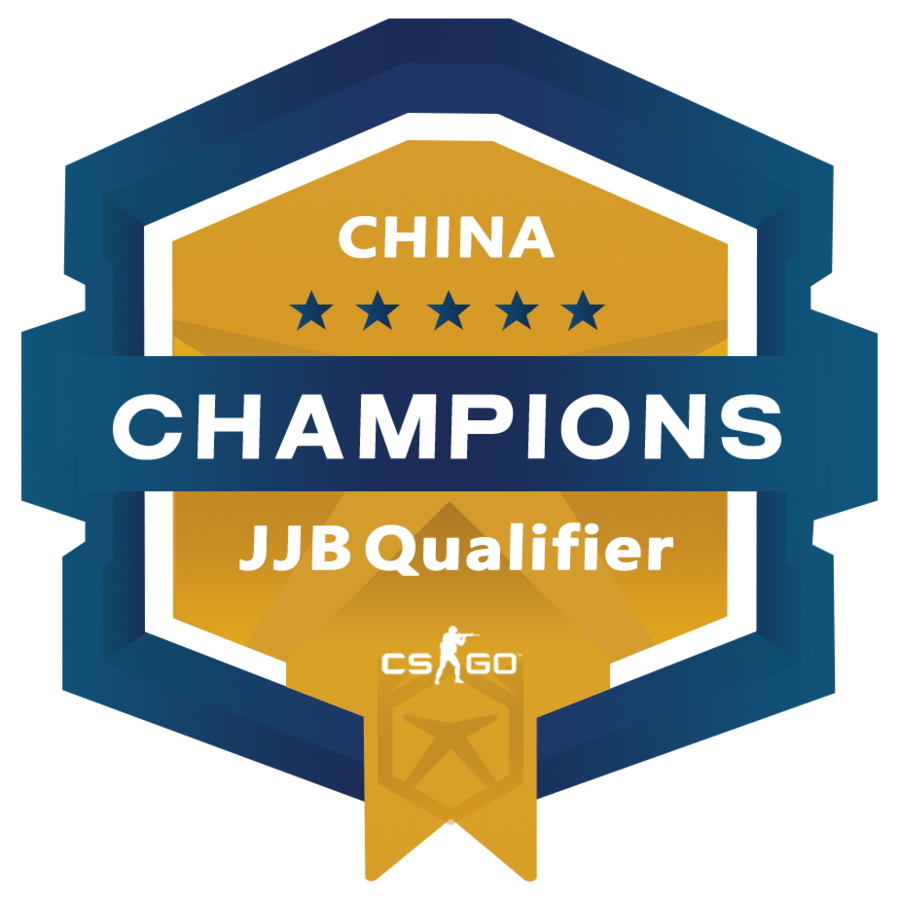 Chinese Champions Cup