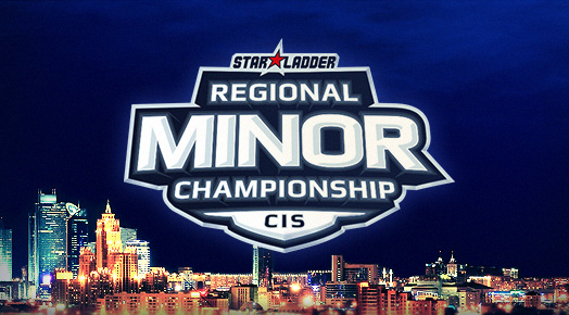 CIS Minor Championship 2017 - Atlanta