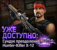 Promotion shop1 HK12