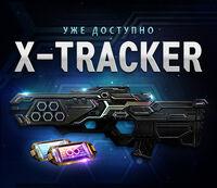 Xtrack advert