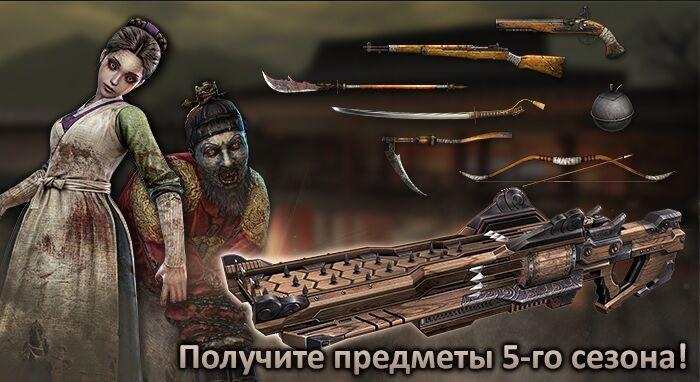 Season5_banner.jpg