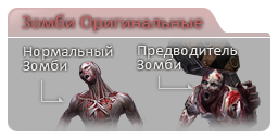Tooltip zombie.png