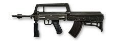 Norinco86s.png
