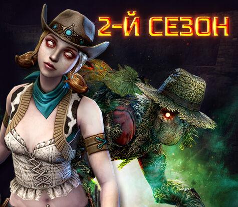 Promotion shop2.jpg