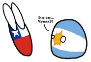 Аргентина&Чили