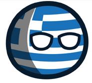 Грецийа