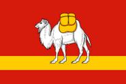 Chelyabinsk Oblast Flag