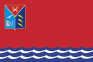 Magadan Oblast Flag