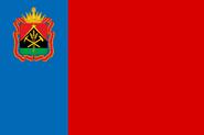 Kemerovo Oblast Flag