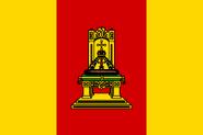 Tula Oblast Flag