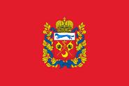 Orenburg Oblast Flag
