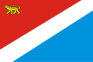 Primorsky Krai Flag