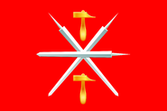 Tver Oblast Flag