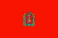 Krasnoyarsk Krai Flag
