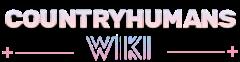 CountryHumans Wiki