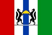 Novosibirsk Oblast Flag