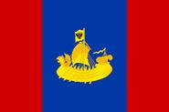 Kostroma Oblast Flag
