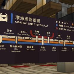 環海綫 Coastal Line