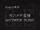 Ganymede Elegy