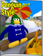 PenguinStyleMay19